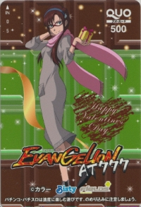Evaat777febmari