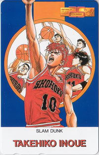 Slamdunk25th