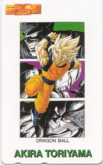 Dragonball25th