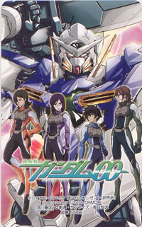 Gundamookerokeroavol5c_2