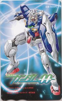 Gundamookerokeroa200810_2