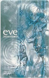 Evaeve