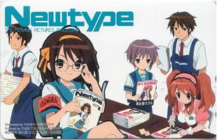 Newtype200608_2