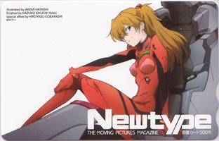 Newtype200908