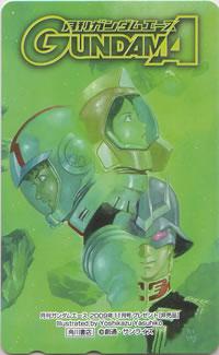 Gundamorigina200911