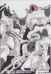 Gundamgundama200802