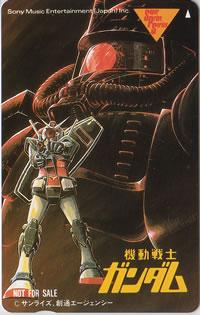 Gundamsps