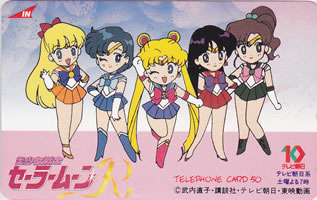 Sailormoonrbansen