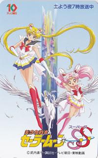 Sailormoonssbansen_2
