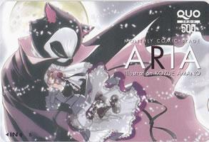 Aria200705
