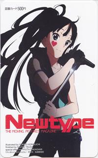 Newtype201009