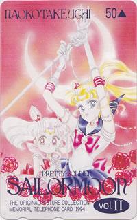 Sailormoongasyu2