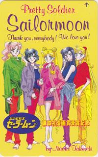 Sailormoonkodansyamangasyou