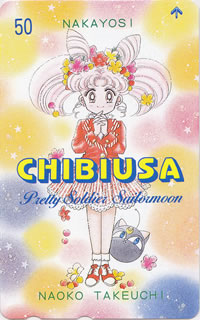 Sailormoonnakayoshichibiusa