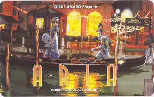 Aria200504