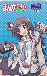 Sikakuisikaku2001107