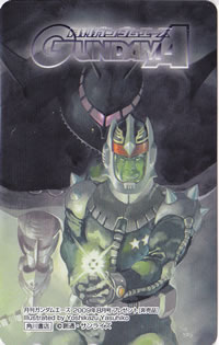Gundamorigina200908