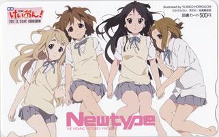 Newtype201108
