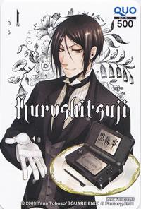 Kuroshitsujigf200901