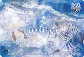 Kuroshitsujigf200909