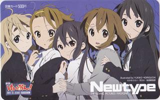 Newtype201110