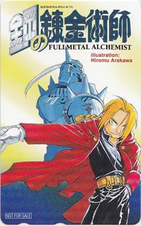 Fullmetalalchemistg200108
