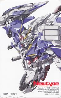 Newtype200901