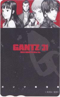 Gantzcomic31