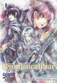 Gyonisocaliburgf201210