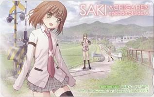 Sakiachigag201301