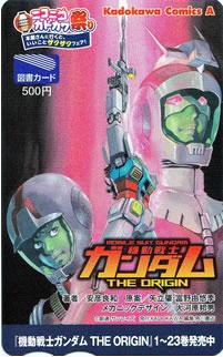 Gundamtheoriginkadokawazakuzaku