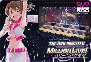 Idolmastermillionlivesunday201502