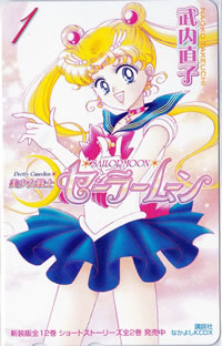 Sailormoonnew1