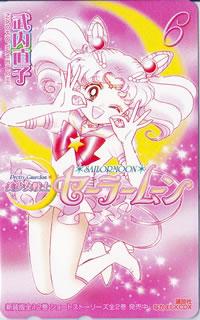 Sailormoonnew6