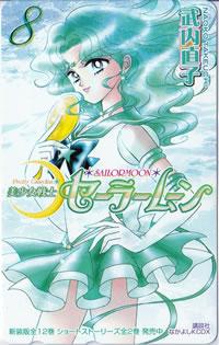 Sailormoonnew8