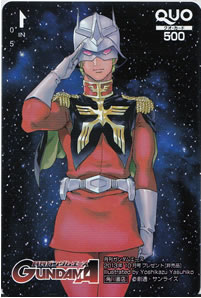 Gundamorigina201310