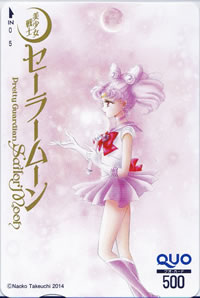 Sailormoon20th8