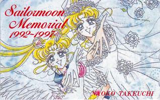 Sailormoonmemorial