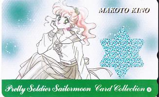 Sailormoonjyupiter