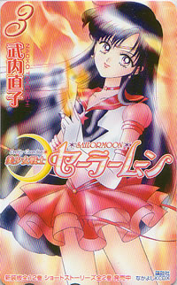 Sailormoon3