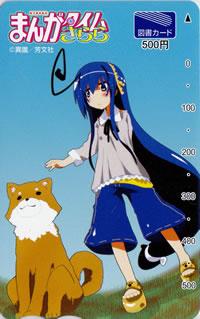 Acchikocchikirara201205