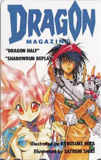 Dragonhalfdm199312