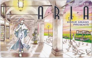 Aria200212
