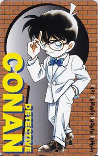Conan1997summer