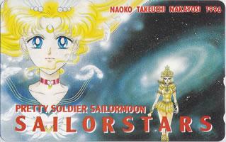 Sailormoonnakayoshi199604