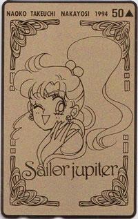 Sailormoonnakayoshi1994124