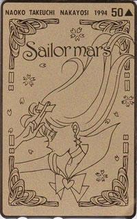 Sailormoonnakayoshi1994125