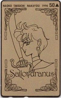 Sailormoonnakayoshi1994126