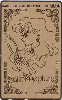 Sailormoonnakayoshi1994127