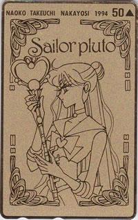 Sailormoonnakayoshi1994128